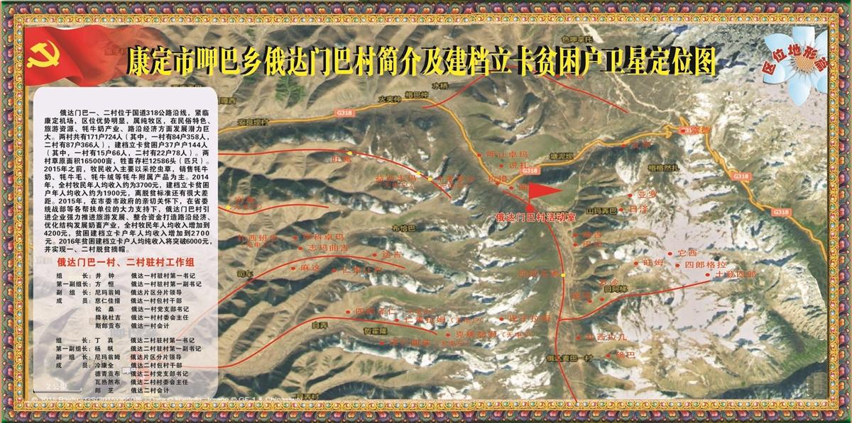 地图 1200_597