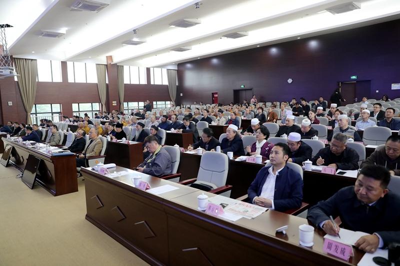 宗教经典与中华文化研讨会在成都举行